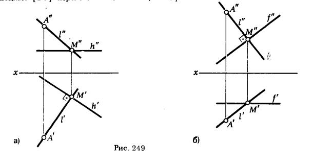Перпендикулярная прямая по отношению к плоскости 19